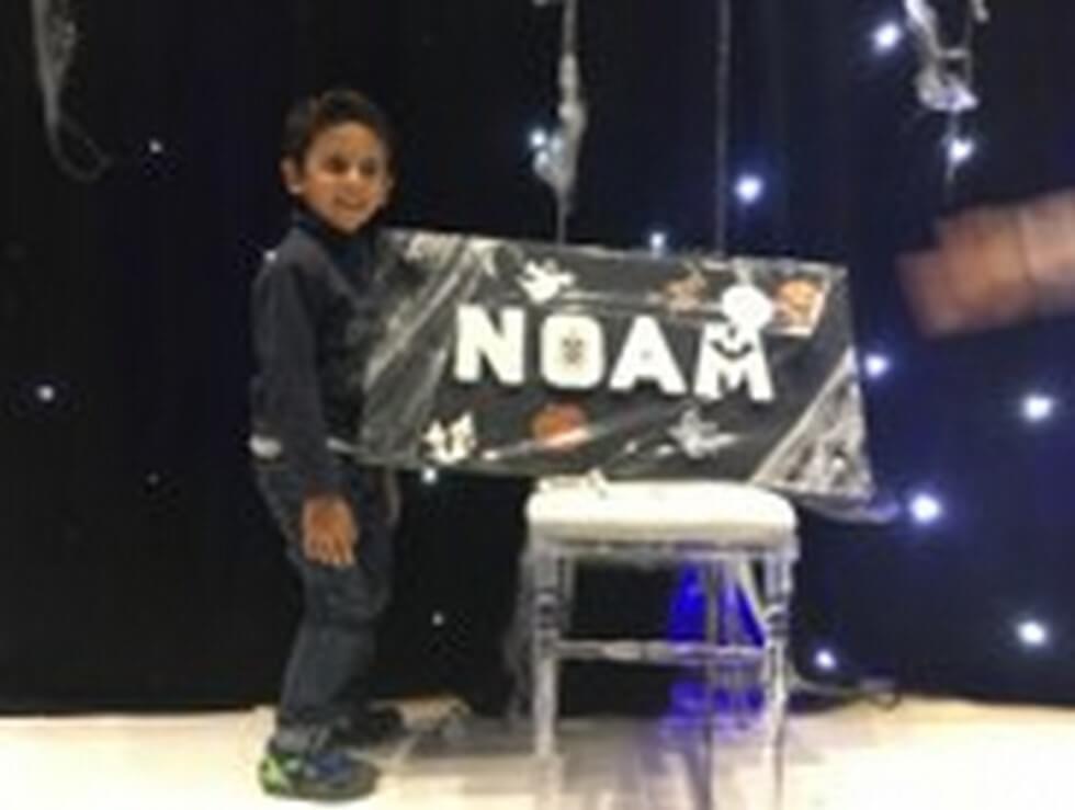 NOAM 1 (Copier)